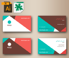 businessCard-farapic-lit