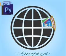 hi world -farapic.com sm