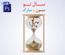 saat-sheni-@farapic-lit