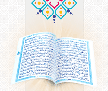 ramadan-poster-farapic-lit